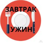 питание-5
