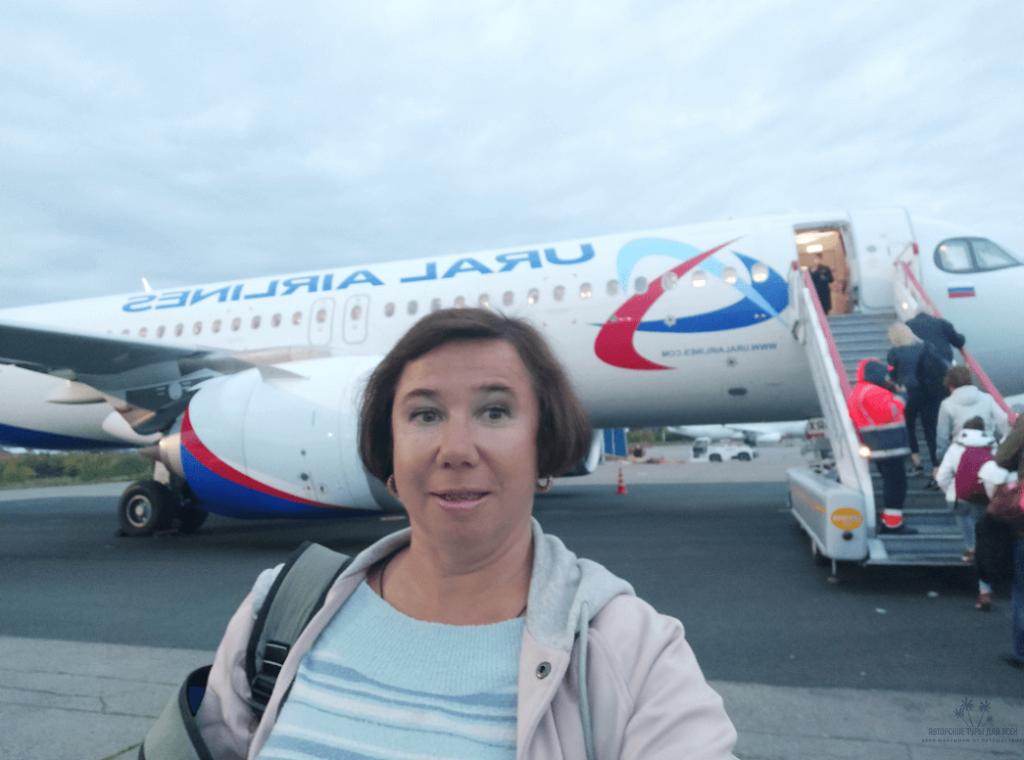 Путешествие на Байкал цены